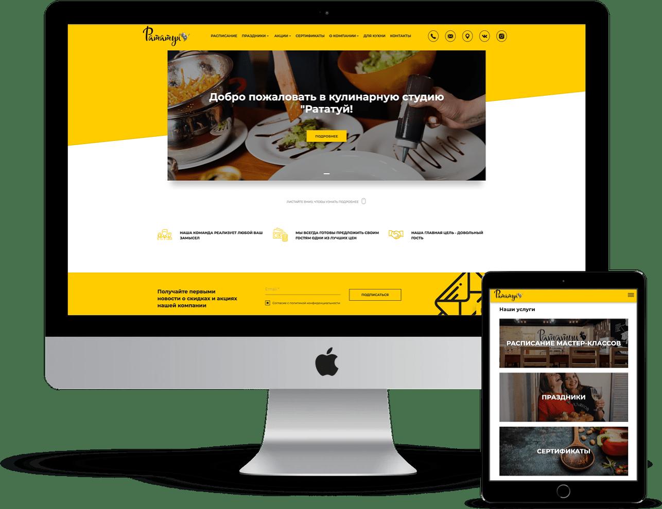 Особенности создания корпоративного сайта строительная компания дельта официальный сайт