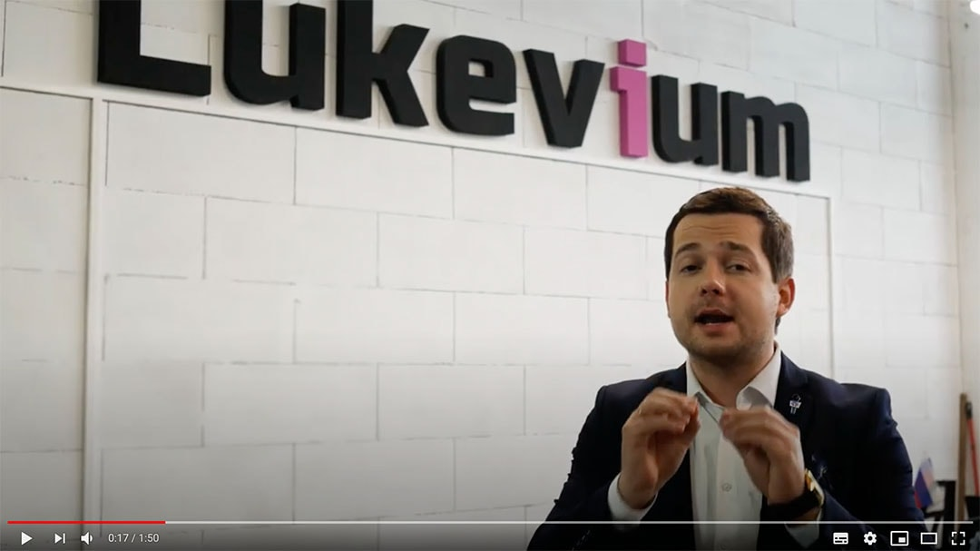 информационное видео о компании Люквиум